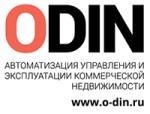 ODIN_logo