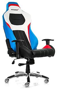 büro gaming stuhl