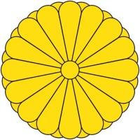 Kaiserwappen Japan Kikumon