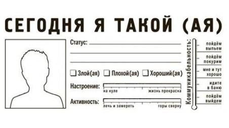Raspechatki-dlja-ld-cherno-belye-kartinki-10