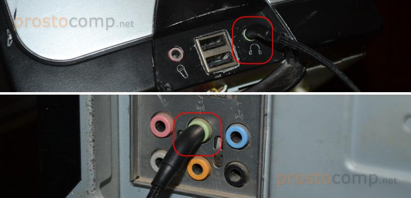 Kopfhörer an der Rückseite und der Vorderseite des Computers anschließen