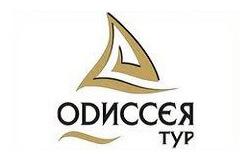PRO-tour.by Туристическое агентство - партнеры - Одиссея-тур