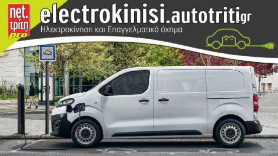 """Το Pro.autotriti.gr είναι στο """"socket""""!"""