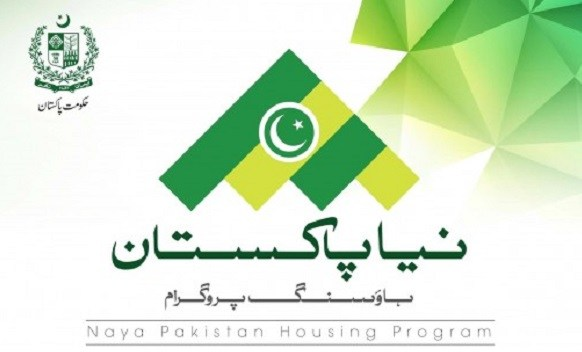 Naya-Pakistan-Housing-Scheme- forms
