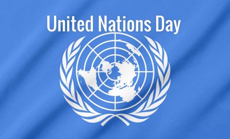 ২৪ অক্টোবর-united-nation-day