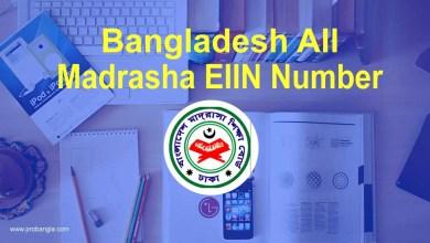 Madrasha-Eiin-Number