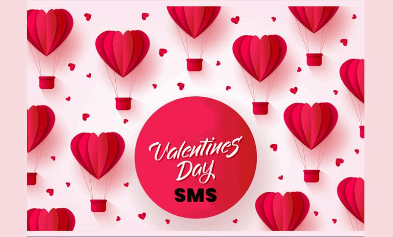 Valentine SMS
