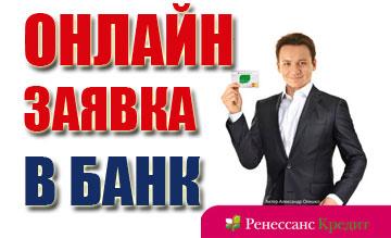 можно ли взять потребительский кредит