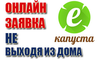 эверест кредит онлайн казахстан