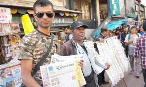 Shillong Police bazar