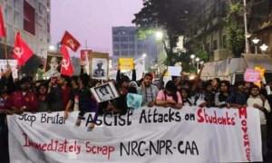 কলকাতায় নাগরিকত্ব আইনের প্রতিবাদে ছাত্রদের বিজেপি অফিস ঘেরাও