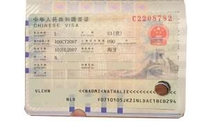 Chinese Visa to travel the Trans Mongolian Railway