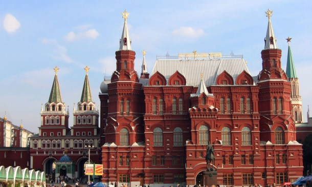 Do's and don'ts in Moscow for first time travellers. Do visit the kremlin