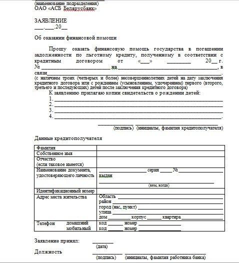 займ от 1000 рублей без процентов на карту