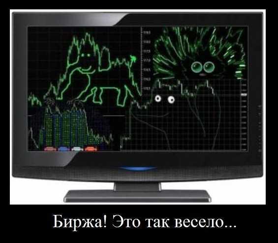 demotivator_089
