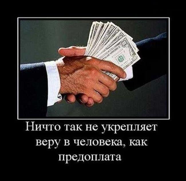 бизнес картинки 16