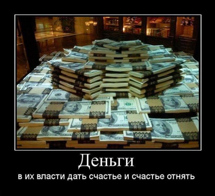 бизнес картинки 20