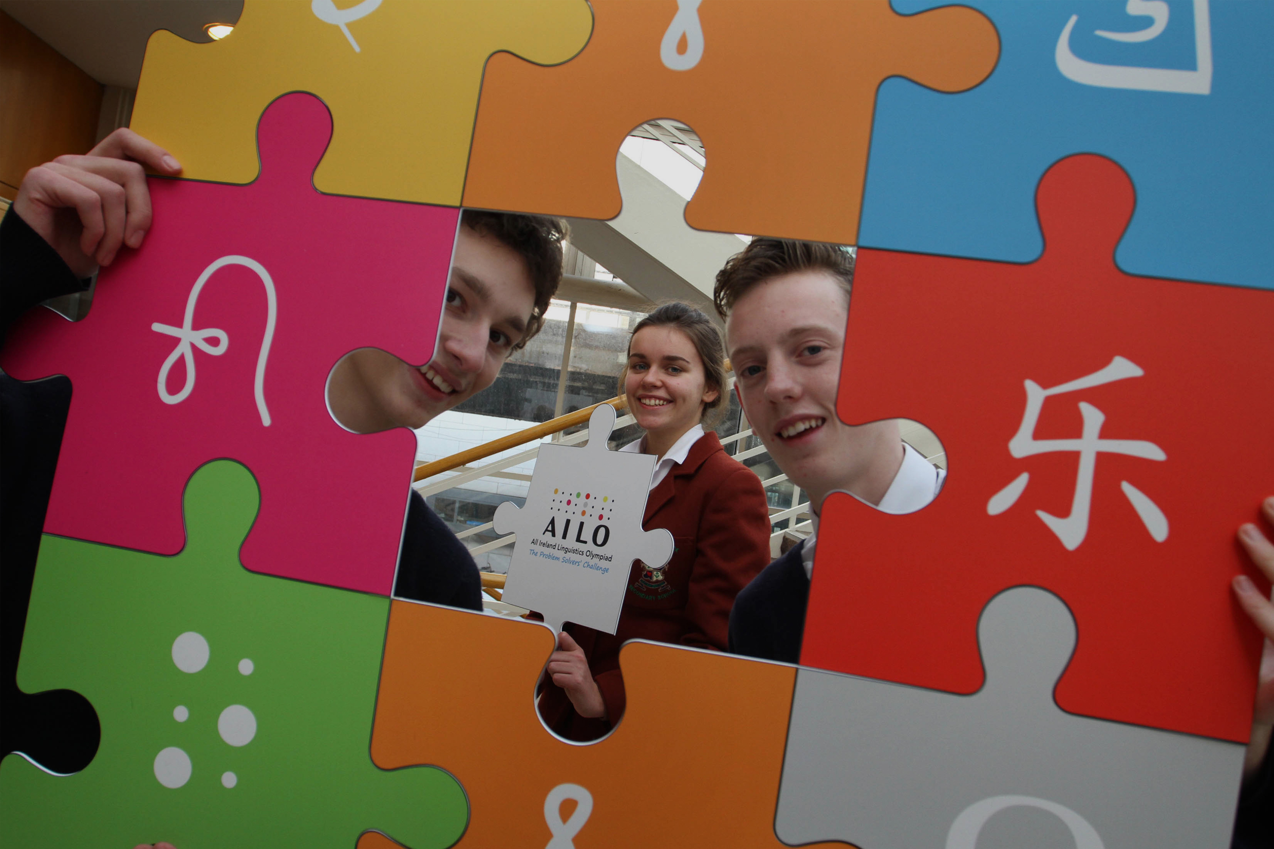 Register Now for the All Ireland Linguistics Olympiad 2017