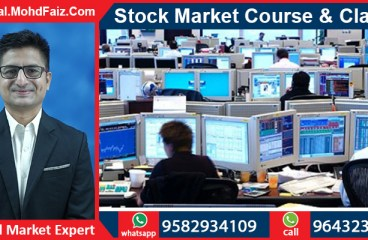 9643230728, 9582934109 | Online Stock market courses & classes in Saran – Best Share market training institute in Saran