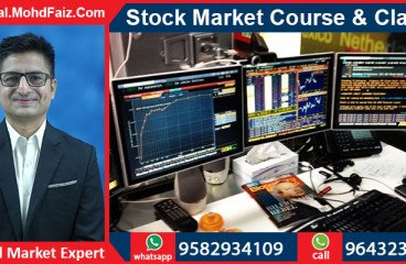 9643230728, 9582934109 | Online Stock market courses & classes in Sitamarhi – Best Share market training institute in Sitamarhi