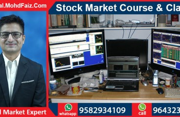 9643230728, 9582934109 | Online Stock market courses & classes in Surguja – Best Share market training institute in Surguja