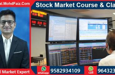 9643230728, 9582934109 | Online Stock market courses & classes in Almora – Best Share market training institute in Almora