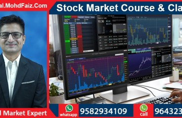 9643230728, 9582934109 | Online Stock market courses & classes in Tinsukia – Best Share market training institute in Tinsukia