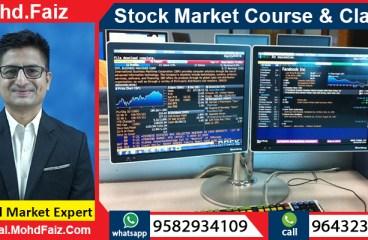 9643230728, 9582934109 | Online Stock market courses & classes in Srinagar – Best Share market training institute in Srinagar