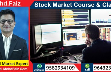 9643230728, 9582934109 | Online Stock market courses & classes in Shillong – Best Share market training institute in Shillong