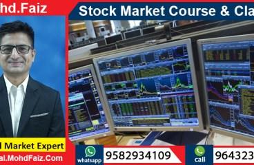 9643230728, 9582934109 | Online Stock market courses & classes in Gangtok – Best Share market training institute in Gangtok