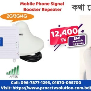 4G Network Booster