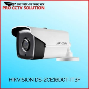 HIKVISION DS-2CE16D0T-IT3F Price In Bangladesh