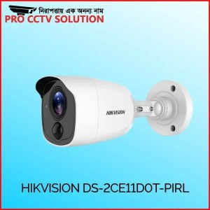 HIKVISION DS-2CE11D0T-PIRL Price In Bangladesh