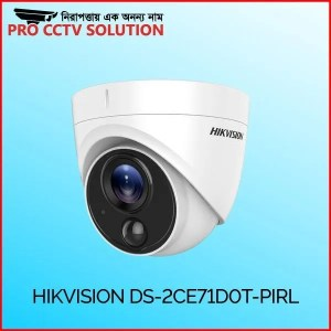 HIKVISION DS-2CE71D0T-PIRL PRICE IN BANGLADESH