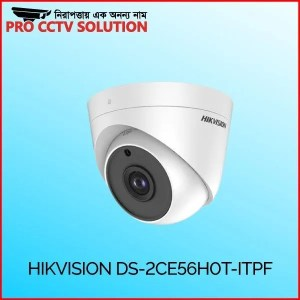HIKVISION DS-2CE56H0T-ITPF PRICE IN BANGLADESH