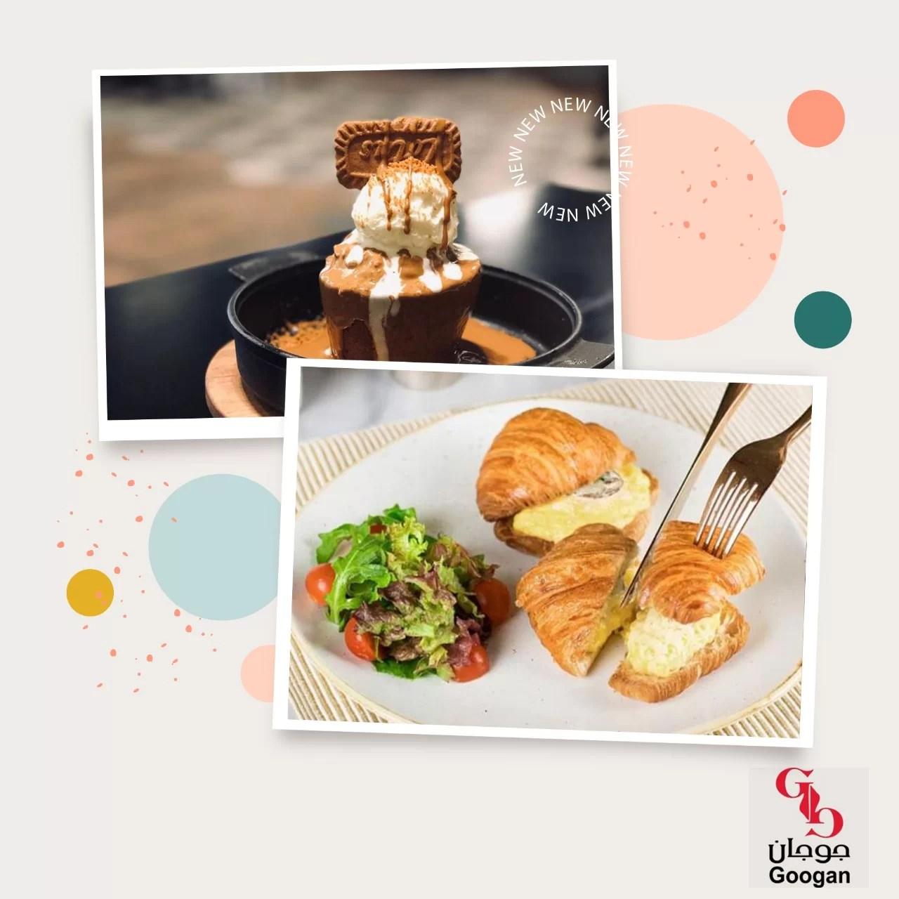 نموذج منيو مطعم من جوجان