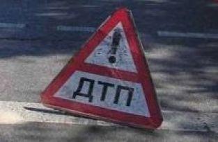 Картинки по запросу фото дорожнього знаку дтп