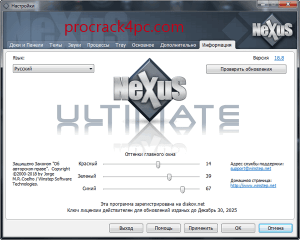 Winstep Nexus Ultimate 20.10 Crack Full Serial key 2021 [Latest Version]