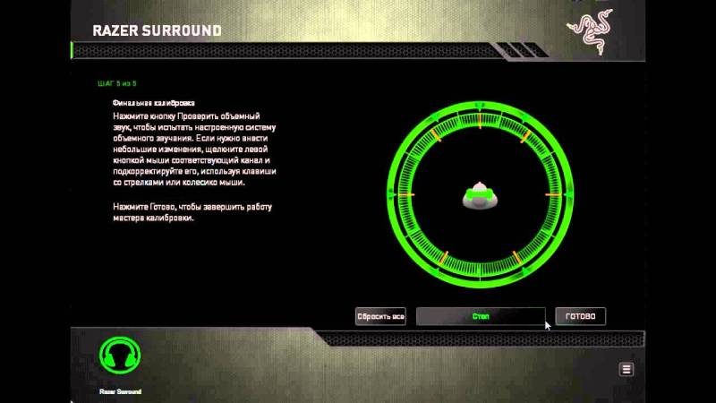 Razer Surround Pro 7.1 Crack + Serial Key Download (2021)