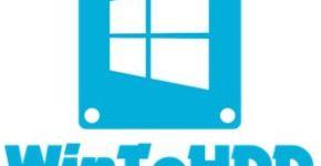 WinToHDD Enterprise 2.6 Crack