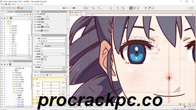 Live2D Cubism Pro 4.0.02 Crack + License Key Free Download 2021