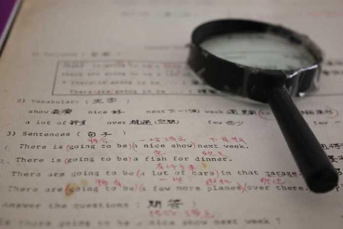 importancia del aprendizaje de ingles como lengua extranjera