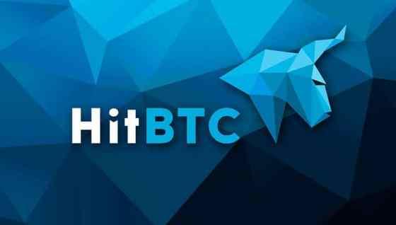HitBTC exchanger
