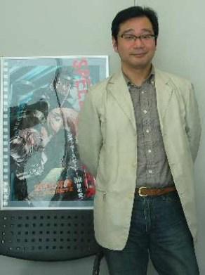 Kunihisa Sugishima director Speed Grapher
