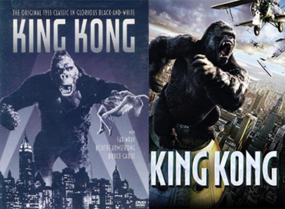 kingkong remake