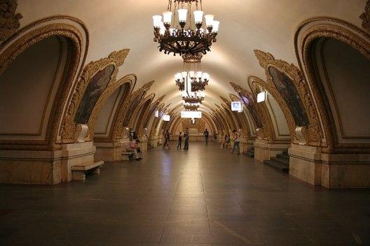 Estación Kievskaya, Metro de Moscú