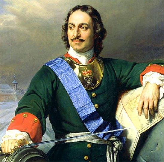 Pedro I zar Rusia