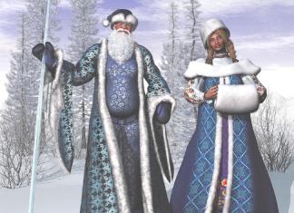 Ded Moroz y Snegurochka