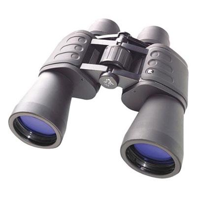 Bresser 7X50 Hunter Binoculars