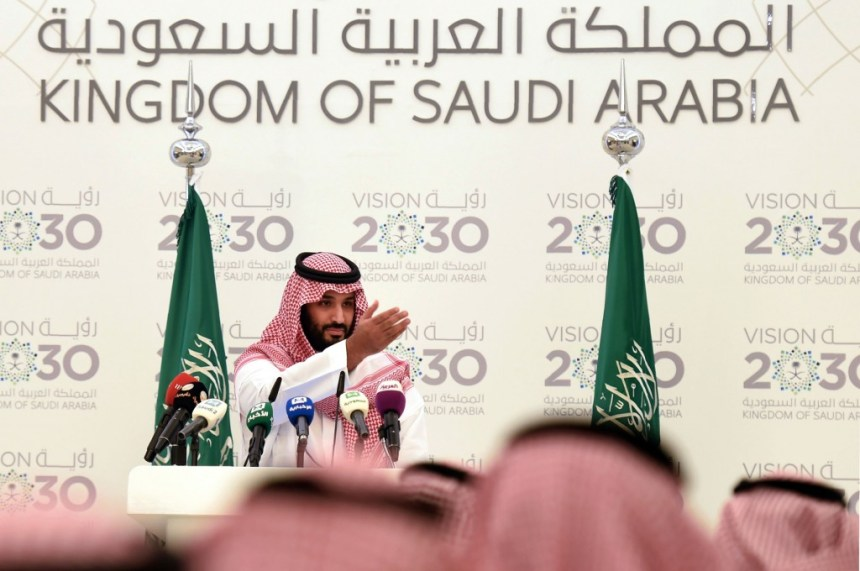 "Saudi Defense Minister and Deputy Crown Prince Mohammed bin Salman gives a press conference in Riyadh, on April 25, 2016.<br /> The key figure behind the unveiling of a vast plan to restructure the kingdom's oil-dependent economy, the son of King Salman has risen to among Saudi Arabia's most influential figures since being named second-in-line to the throne in 2015. Salman announced his economic reform plan known as ""Vision 2030"".<br />  / AFP / FAYEZ NURELDINE        (Photo credit should read FAYEZ NURELDINE/AFP/Getty Images)"
